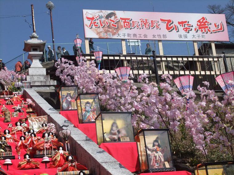 大子町・百段階段ひな祭り