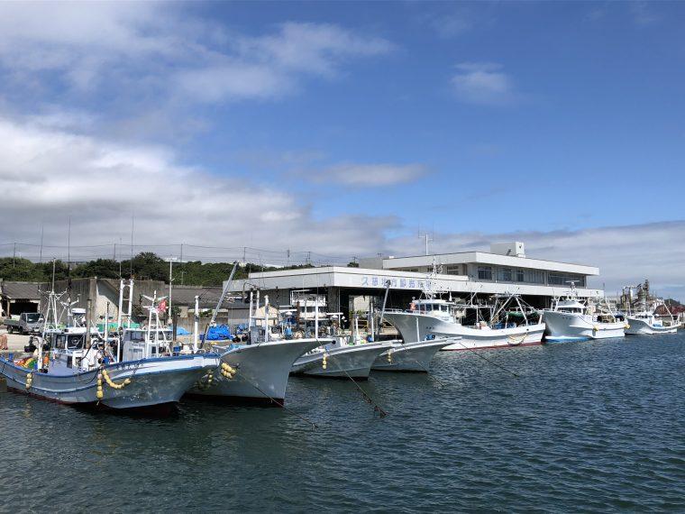 日立市・久慈漁港